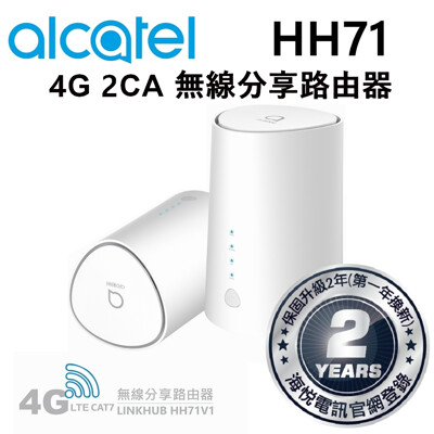 Alcatel HH71 4G 2CA Wi-Fi無線雙頻 AC1200 Gigabit 分享器 (9.3折)