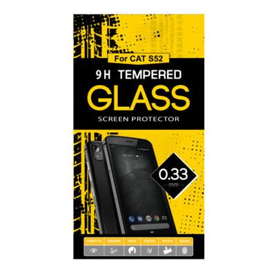 CAT S52 9H玻璃螢幕保護貼 (10折)