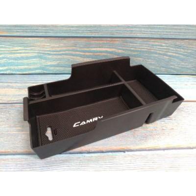 臺灣現貨 置物盒 (含止滑墊) 豐田 camry 12-17年 7代 7.5代 裝於中央扶手 (10折)