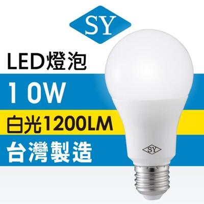 【SY 聲億科技】10W高效能廣角LED燈泡 (5.4折)