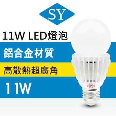 【SY 聲億】LED超廣角11W燈泡 (6.8折)