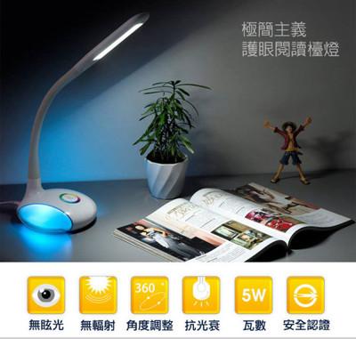 Luxy Star 彩虹UFO七彩LED檯燈 (7折)