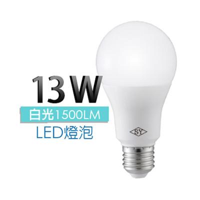 【SY 聲億】13WLED燈泡白光 (4.7折)