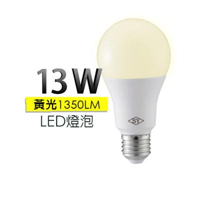 【SY 聲億】13WLED燈泡黃光 (4.7折)