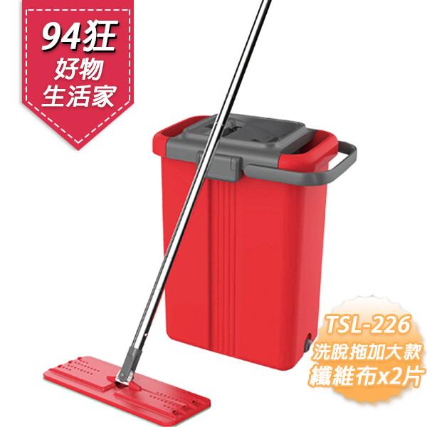 松果購物洗脫拖升級加大雙槽平板拖把 乾溼兩用 一拖二布 紅色款 tsl-226