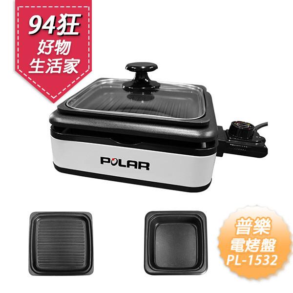 松果購物富樂屋 polar 普樂日式煮烤兩用電烤盤pl-1532