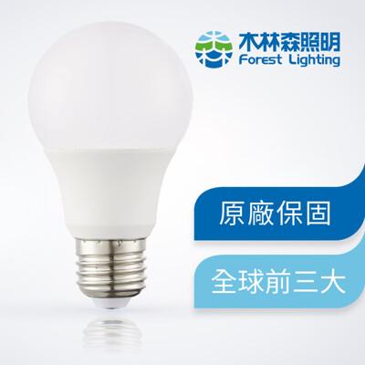 木林森照明12w led 燈泡(球泡燈) 黃光 世界前三大led照明品牌 (2.5折)