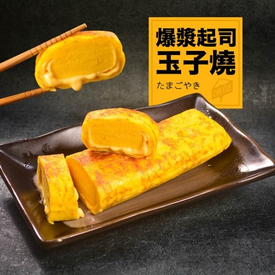 【樂鮮本舖】日式玉子燒3件組(約300g/包) (2.2折)