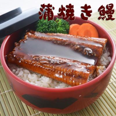 【樂鮮本舖】日式蒲燒鰻魚(200g/包) (3.4折)