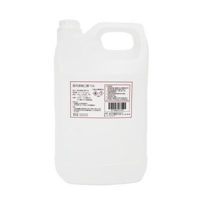 台灣製 潔用酒精 乙醇75% 4000ml 4公升 4L (