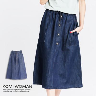 【KOMI】 鬆緊抽繩大口袋牛仔A字長裙 (5.1折)