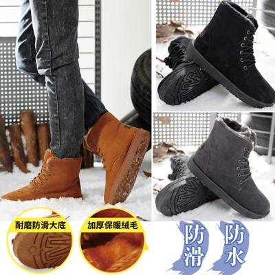輕量超防滑防水厚絨毛保暖男靴 (2.3折)