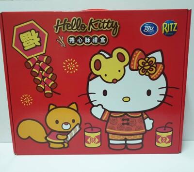 【Hello Kitty】捲心酥禮盒(374g) (5.7折)