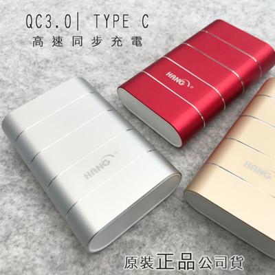 【HANG S4】QC3.0 雙孔輸出 9000 TypeC Micro雙規格輸入 行動電源移動電源 (7.3折)