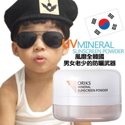 【ORIKS】柔礦防曬蜜粉撲12g(SPF50+/PA+++) (5.4折)