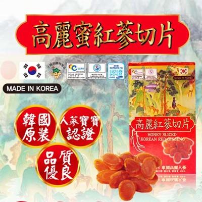 [即期品]韓國東園高麗蜜紅蔘 (2.9折)