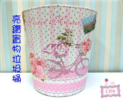 亮鑽皮革垃圾桶《LTF8》鄉村風 玫瑰花 愛心水鑽置物桶 皮革垃圾桶 收納桶 (7.6折)