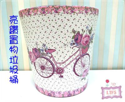 亮鑽皮革垃圾桶《LTF5》鄉村風 自行車腳踏車 愛心水鑽置物桶 皮革垃圾桶 收納桶 (7.6折)