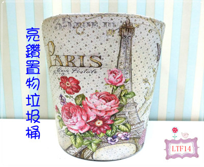 亮鑽皮革垃圾桶《LTF14》鄉村風 巴黎鐵塔 玫瑰花 愛心水鑽置物桶 皮革垃圾桶 收納桶 (7.6折)