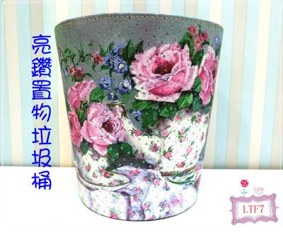 亮鑽皮革垃圾桶《LTF7》鄉村風 玫瑰花 愛心水鑽置物桶 皮革垃圾桶 收納桶 (7.6折)