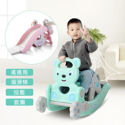 【i-Smart】5合1 小熊多功能溜滑梯搖搖馬 (6.9折)