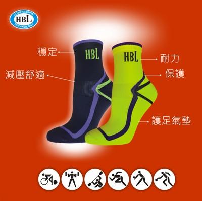 HBL壓縮短襪 (6.4折)