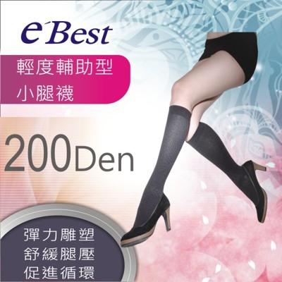 200丹小腿襪(男女適用) (3折)