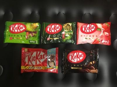雀巢 KitKat 巧克力威化夾心餅乾 原味 濃巧克力 草莓巧克力 宇治抹茶 濃抹茶 5種口味 (4.7折)
