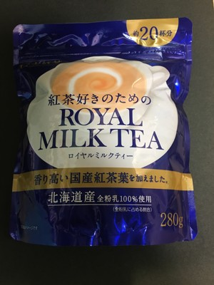 日東紅茶系列 英式皇家奶茶 20杯份 280g (6.6折)
