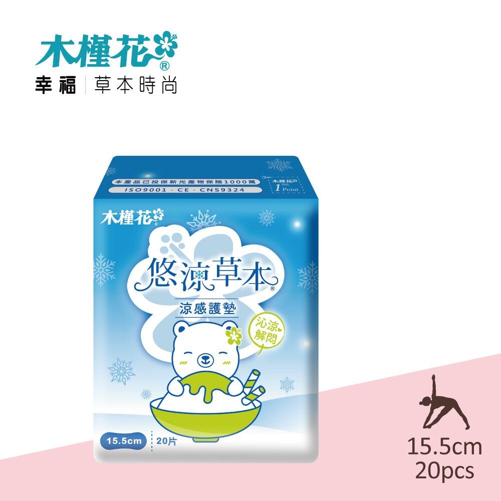 hibis木槿花全新包裝升級版悠涼草本衛生棉6入組護墊