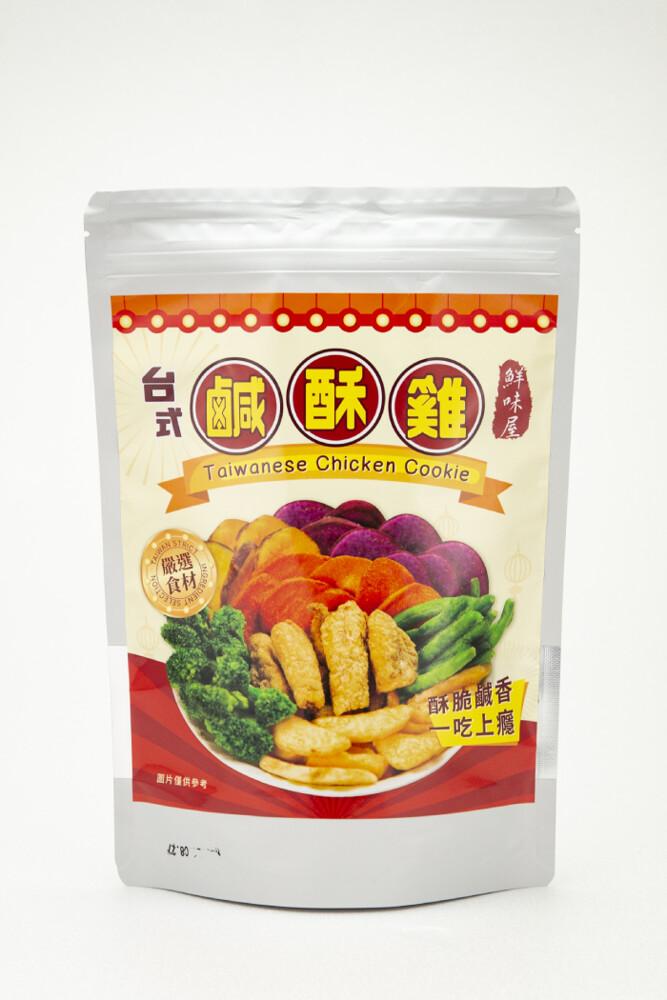 (居家防疫必吃零食)鮮味屋-超人氣台式鹹酥雞零食5包超值組
