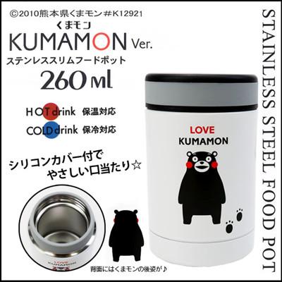 日本原裝進口 KUMAMON 熊本熊 不鏽鋼保溫瓶 260ml (3.1折)