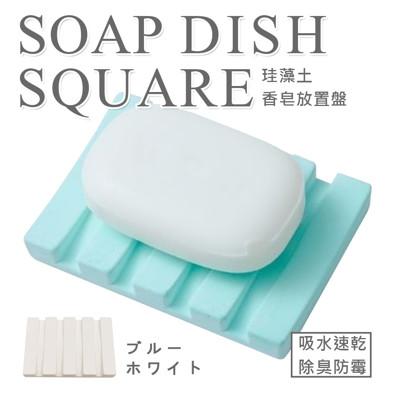 日本HIRO 防潮吸水珪藻土香皂盤 (2.9折)