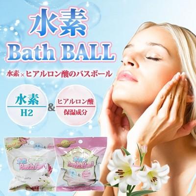 日本HIRO 百合花香氣水素碳酸潤膚沐浴球 泡澡球 (2.3折)