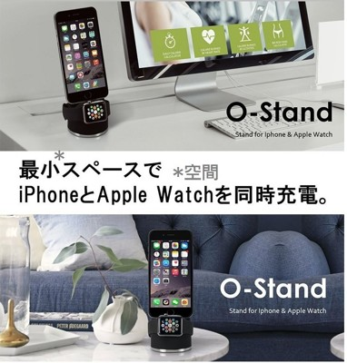 ZEPIRION Apple Watch 1/2/3 LTE iPhone 2合1 充電座 (8.2折)