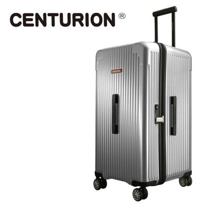 CENTURION美國百夫長CRUISE克魯斯系列29吋行李箱-休士頓銀HOU(胖胖箱) (3.5折)