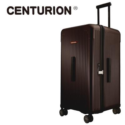 CENTURION美國百夫長CRUISE克魯斯系列29吋行李箱-洛杉磯可可LAX(胖胖箱) (3.5折)