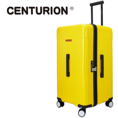 CENTURION美國百夫長CRUISE克魯斯系列29吋行李箱-芝加哥黃ORD(胖胖箱) (3.5折)