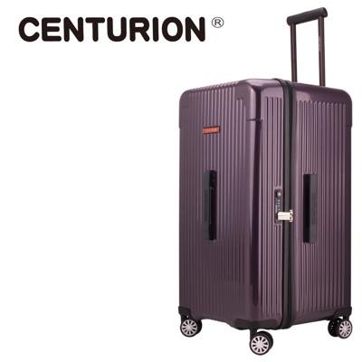 CENTURION美國百夫長CRUISE克魯斯系列29吋行李箱-邁阿密紫MIA(胖胖箱) (3.5折)