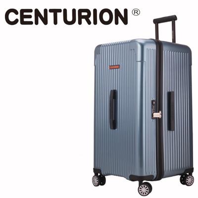 CENTURION美國百夫長CRUISE克魯斯系列29吋行李箱-夏威夷藍HNL(胖胖箱) (3.5折)