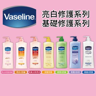 【凡士林】乳液修護系列 (4.3折)
