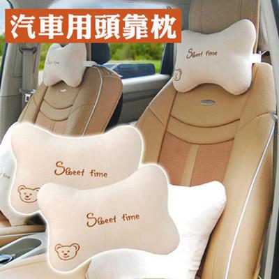 車用小熊頭靠枕 頸枕(頸枕2入) (3.3折)