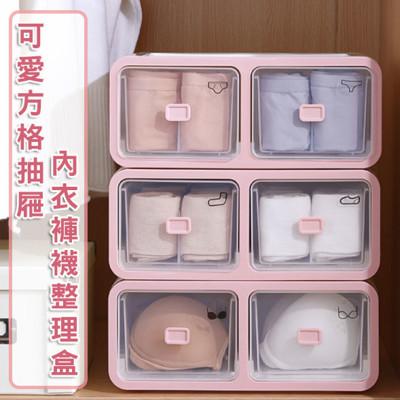 可愛方格抽屜式內衣褲襪整理盒 收納盒 收納櫃 櫥櫃(1入組=單層2抽) (5.5折)