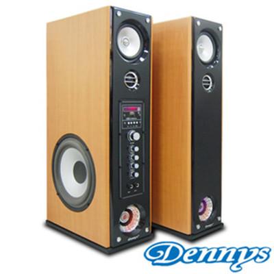 【Dennys】USB/SD多媒體落地型喇叭 (CS-599) (7.3折)
