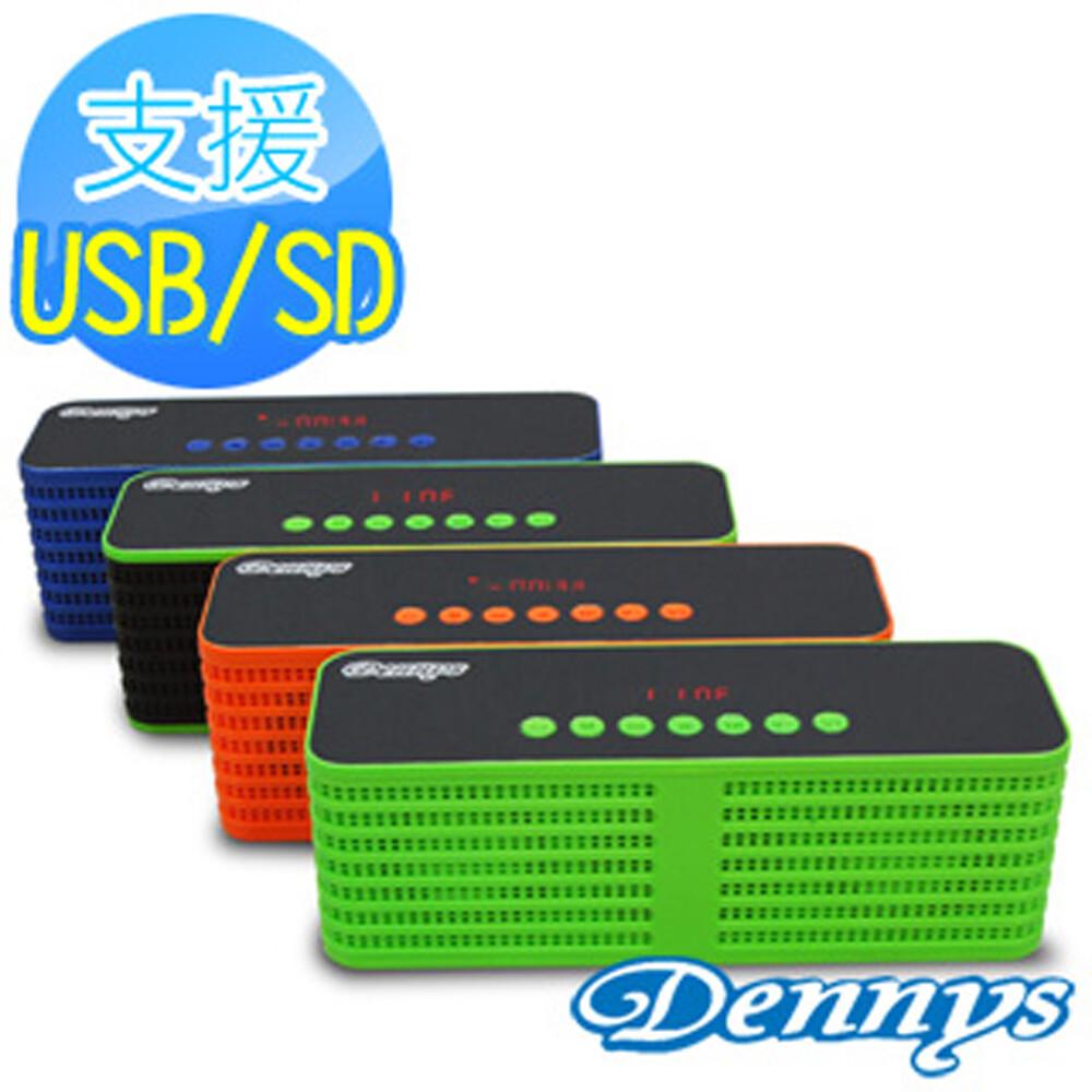 dennysmp3/usb/讀卡/ 炫彩音響喇叭(u-5020)