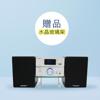 【Dennys】藍芽/FM/USB/MP3迷你音響組(MD-550BT)贈送水晶展示架 (6.3折)