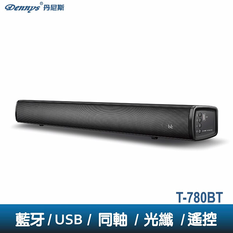dennys 藍牙5.0 加長型喇叭 20米以上接收(t-780bt)