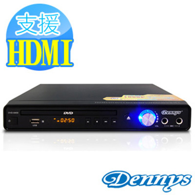 【Dennys】USB/HDMI/DVD播放器(DVD-6400) (5.2折)