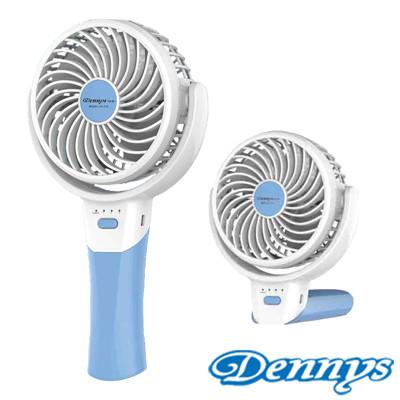 【Dennys】USB充電式迷你4吋風扇(FN-310) (6.7折)