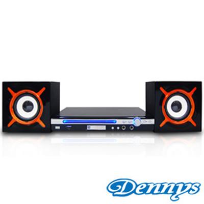 【Dennys】DVD/USB/FM組合音響(DVD-K9B) (6.5折)